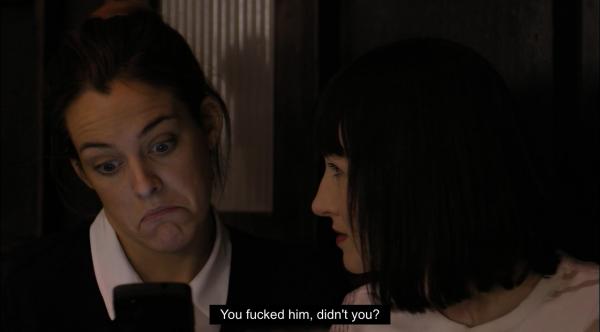 Christine (Riley Keogh) and Avery (Kate Lyn Sheil).